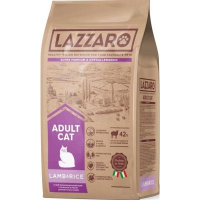 LAZZARO Adult Cat Lamb adult cat food lamb with rice