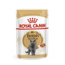 Royal Canin Kitten 85 г