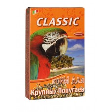 FIORY Classic Parrot Food 600 g