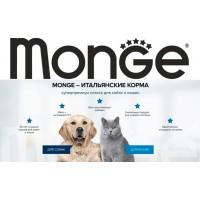 Monge is an expert in pet food!